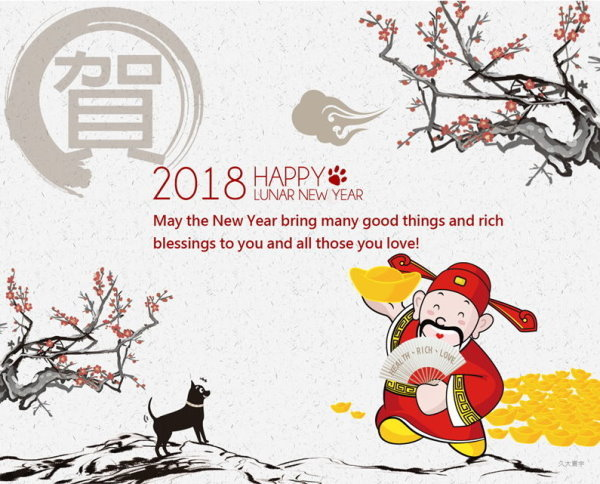 proimages/00-HOME/2018_HAPPY_NEW_YEAR.jpg