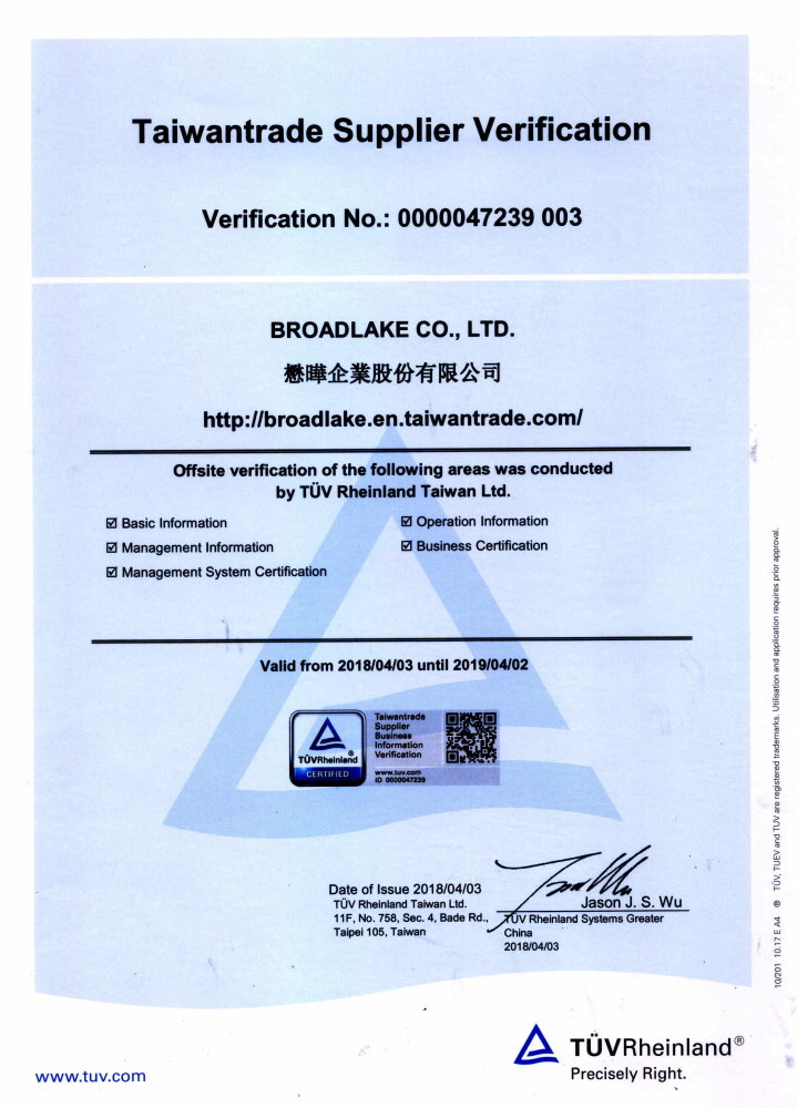 proimages/10-COMPANY_PROFILE/Certificates_認證/萊茵證書_2018_小.jpg