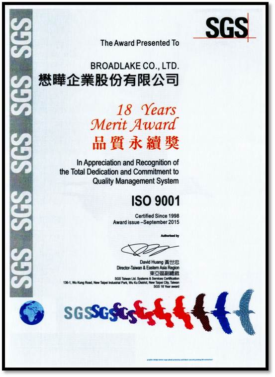 proimages/10-COMPANY_PROFILE/ISO-品質永續獎.jpg